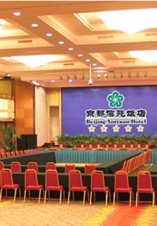 Beijing Xinyuan Hotel