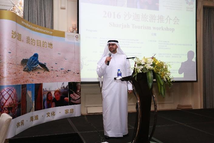 2016年阿联酋-沙迦旅游推介会在京成功举办