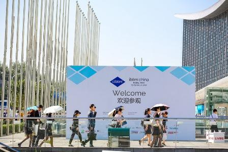 北京国际商务及会奖旅游展览会